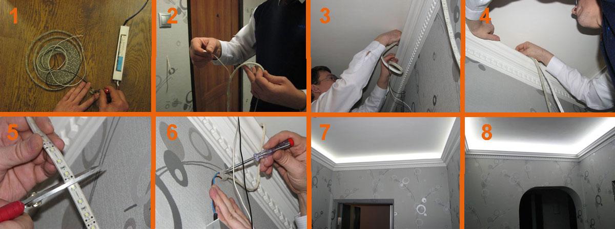 Светодиодная лента для подсветки потолков своими руками